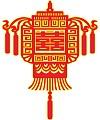 Chinese lantern shape wedding paper-cut patterns CorelDRAW Vectors CDR Free Download
