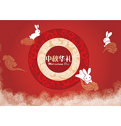 Permalink to The Mid-Autumn festival the background image China Illustrations Vectors AI ESP