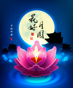 The Mid-Autumn festival Happy together Illustrations Vectors AI ESP
