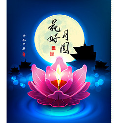 Permalink to The Mid-Autumn festival Happy together Illustrations Vectors AI ESP
