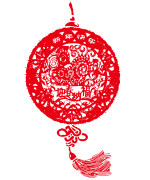 Happy New Year Chinese paper-cut patterns Illustrations Vectors AI Free Download