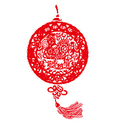 Permalink to Happy New Year Chinese paper-cut patterns Illustrations Vectors AI Free Download