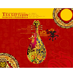 Permalink to Chinese traditional festival culture background PSD File Free Download