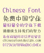 Warm tone girl Chinese Font-Simplified Chinese Fonts