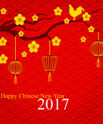Blessing in 2017 Happy New Year! Chinese red design China Illustrations Vectors AI ESP
