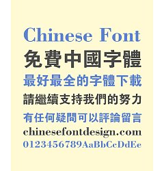 Permalink to Carbon Fiber Bold Figure Chinese Font-Traditional Chinese Fonts