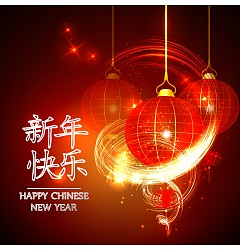 Permalink to To celebrate the Chinese New Year red lanterns Illustrations Vectors ESP Free Download