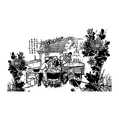 Permalink to Work scenes of ancient Chinese working people China Illustrations Vectors AI ESP