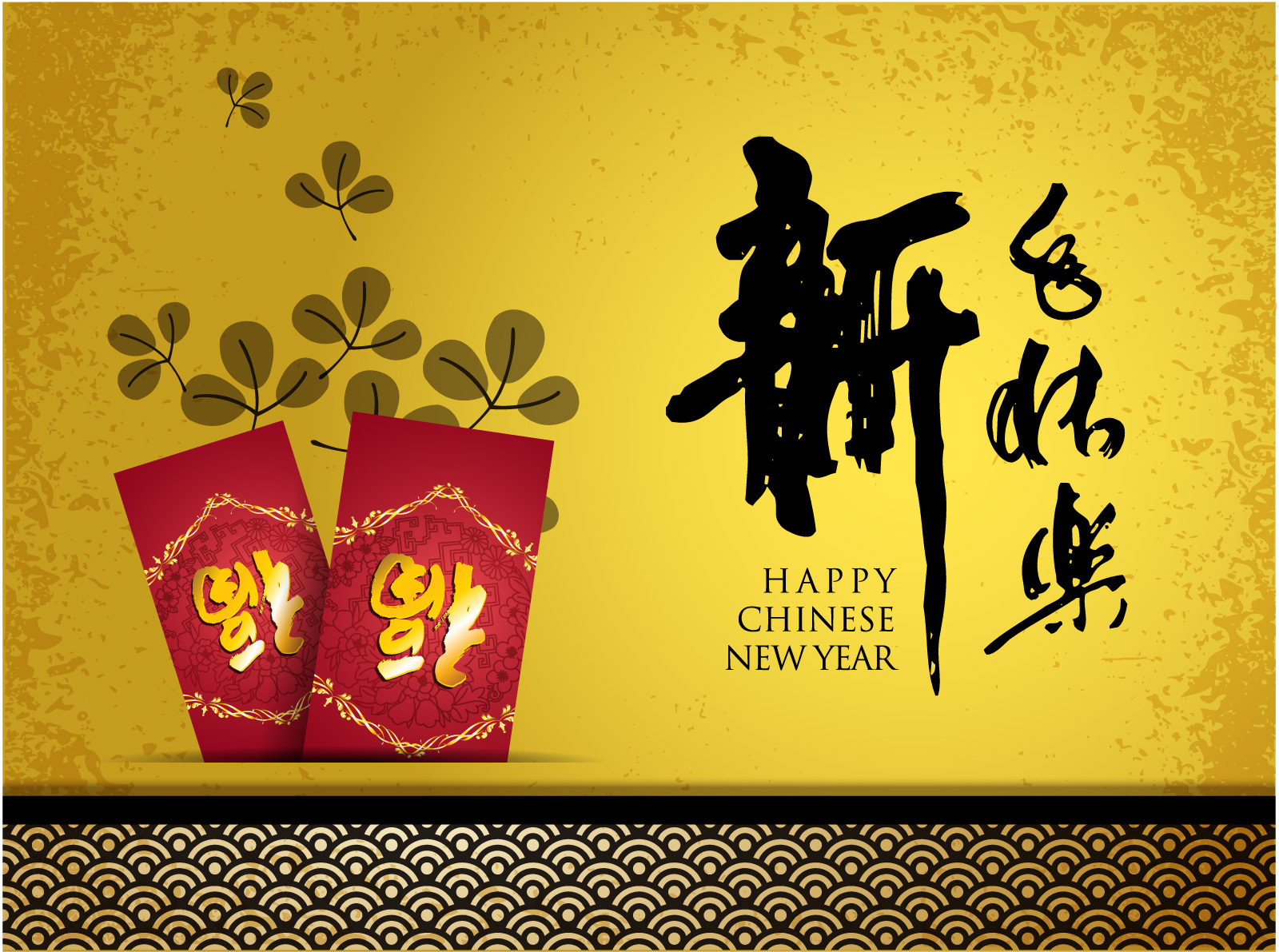 Happy Chinese New Year Greeting Card Design China Illustrations