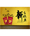 Happy Chinese New Year greeting card design China Illustrations Vectors AI ESP Free Download