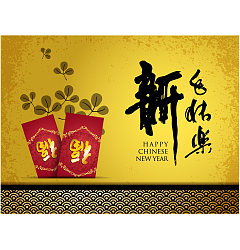 Permalink to Happy Chinese New Year greeting card design China Illustrations Vectors AI ESP Free Download