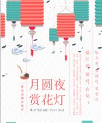 Chinese riddles advertising Traditional lantern style Illustrations Vectors AI ESP