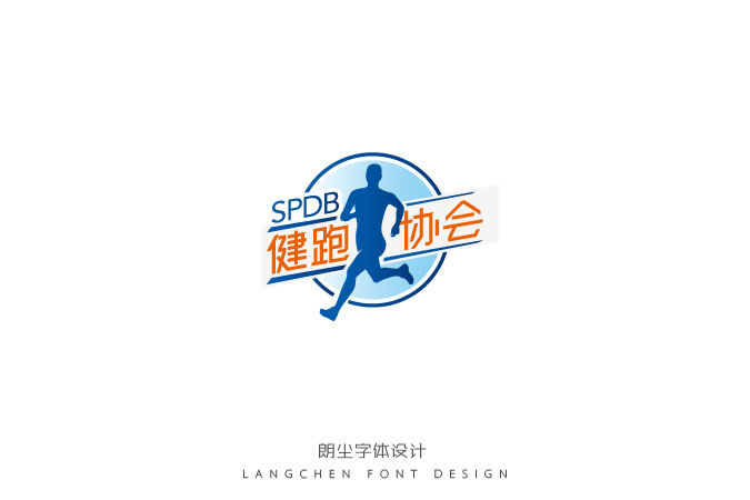 21P Wise Chinese font logo deformation design