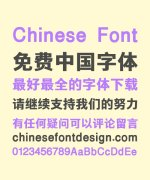 Take off&Good luck Galli Bold Figure Chinese Font – Simplified Chinese Fonts