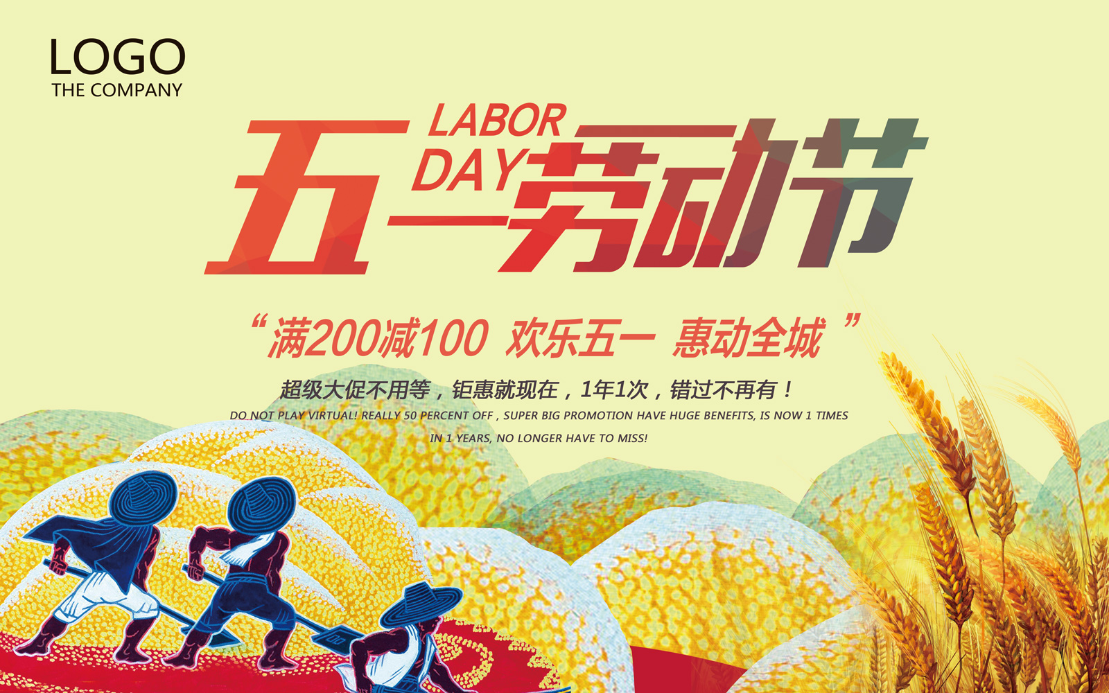 chinesefontdesign.com 2017 04 28 21 19 47 Chinese labor day promotion poster design PSD File Free Download Promotional poster psd Mall poster design psd Chinese Internet advertising banners psd Chinas labor day psd