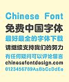 Take off&Good luck Galli Bold Rounded Chinese Font – Simplified Chinese Fonts