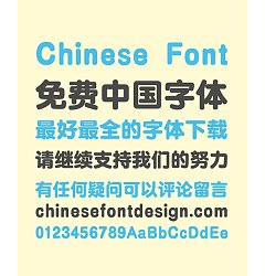 Permalink to Take off&Good luck Galli Bold Rounded Chinese Font – Simplified Chinese Fonts