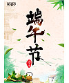Chinese traditional festival Dragon Boat Festival happy poster PSD is free to download