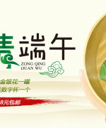 Dragon Boat Festival banner PSD File Free Download