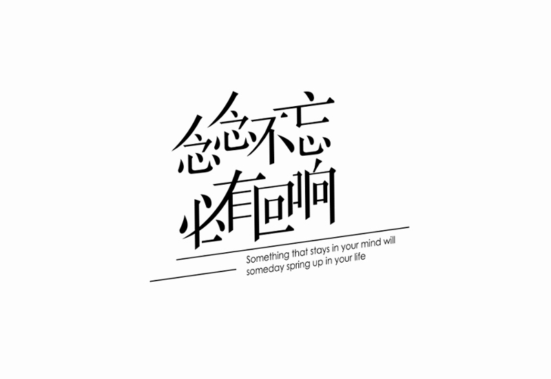 56P Chinese Song typeface Style Fonts Design Collection