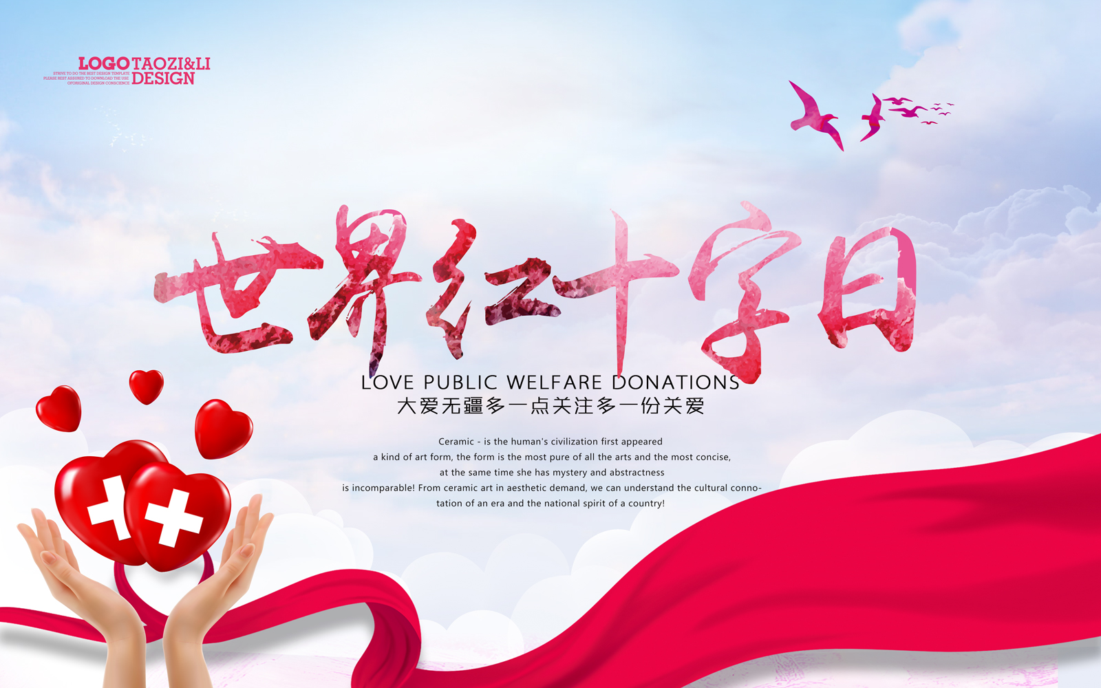 chinesefontdesign.com 2017 05 23 01 05 43 293944 International nurses day poster PSD photo China PSD File Free Download wings the compassion Red Cross pink background nurse medical apparatus and instruments love balloons international nurses day poster PSD picture for free download holding the compassion of nurses beauty angels 512 international nurses day posters
