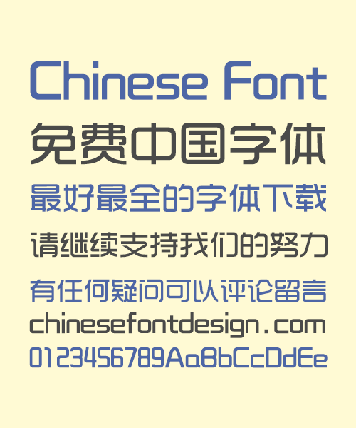 Elegant and beautiful Bold Figure Chinese Font – Simplified Chinese Fonts