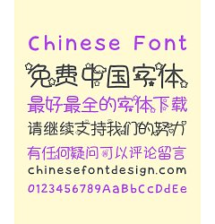 Permalink to The stars in the sky Chinese Font-Simplified Chinese Fonts