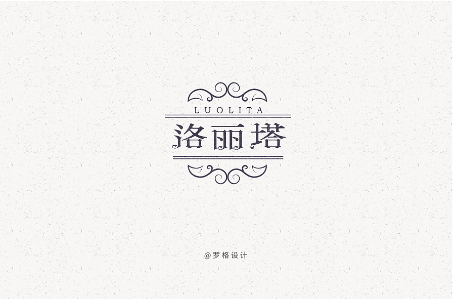 chinesefontdesign.com 2017 05 27 12 15 16 763837 23P Beautiful Chinese font design China Logo design