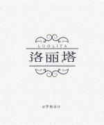 23P Beautiful Chinese font design