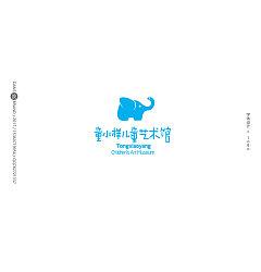 Permalink to 23P China Business Logo Design