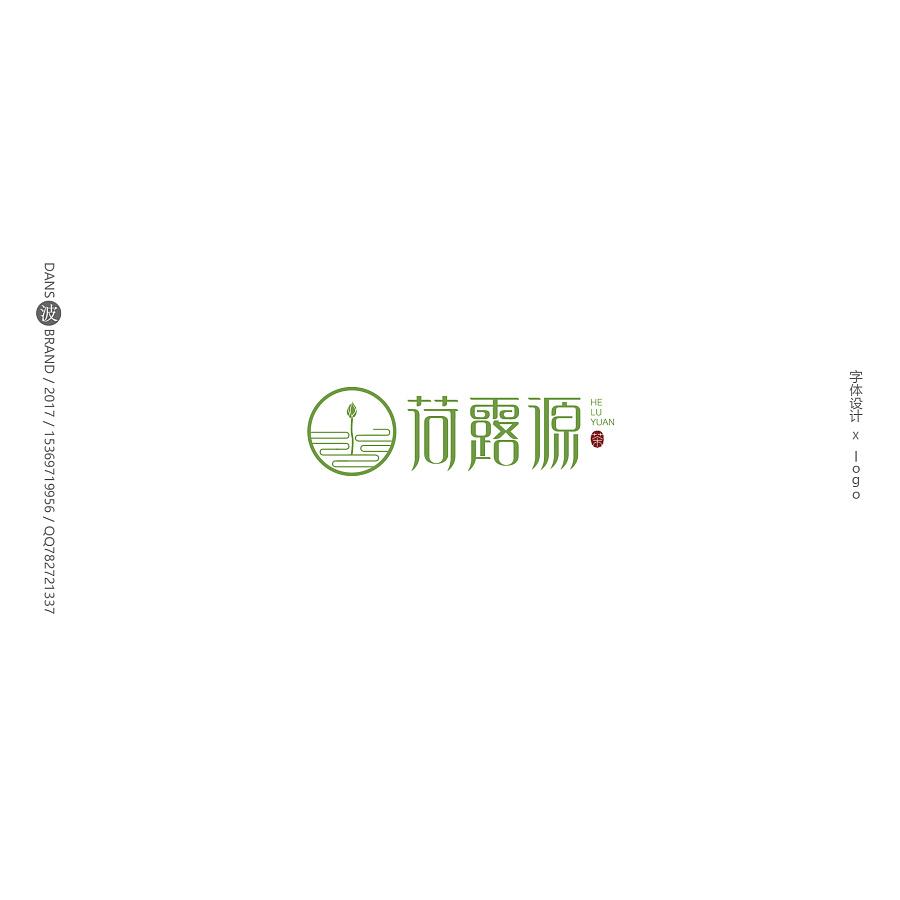 chinesefontdesign.com 2017 05 27 12 25 41 548595 23P China Business Logo Design