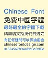 Take off&Good luck Big Bold Rounded Chinese Font – Traditional Chinese Fonts