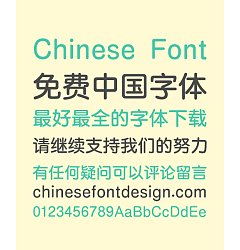 Permalink to Take off&Good luck Big Bold Rounded Chinese Font – Simplified Chinese Fonts