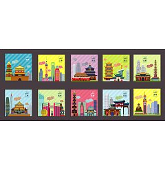 Permalink to Flat Design of Chinese Cities Illustrations Vectors AI ESP Free Download