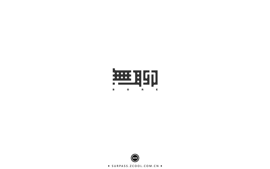 chinesefontdesign.com 2017 05 02 19 11 49 10P which word fonts are good for chinese characters China Logo design