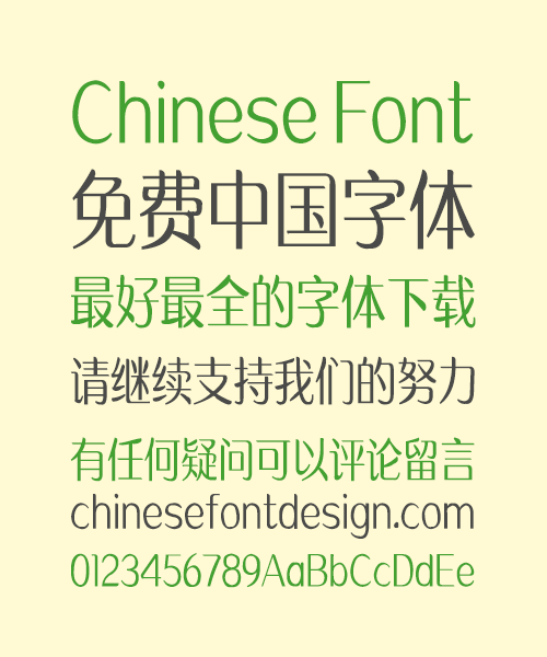 Water God Chinese Fontt-Simplified Chinese Fonts