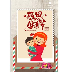 Permalink to Simple envelope Mother 's Day event poster Illustrations Vectors AI ESP