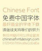 LiQun Ye Geometric Trimming Chinese Fontt-Simplified Chinese Fonts
