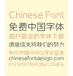 Permalink to LiQun Ye Geometric Trimming Chinese Fontt-Simplified Chinese Fonts