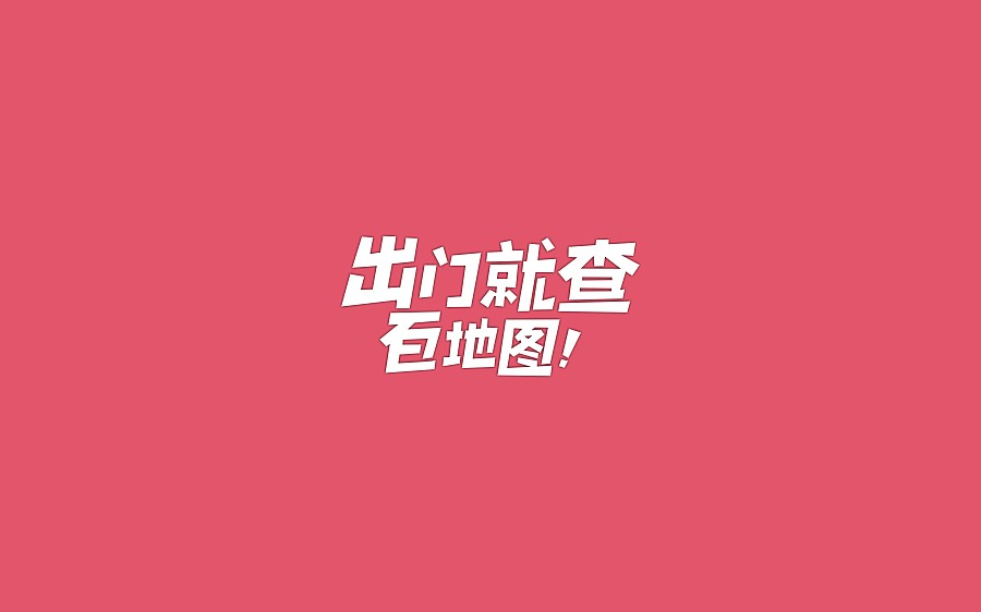 chinesefontdesign.com 2017 05 07 21 08 31 23 Free Chinese logo design appreciation China Logo design