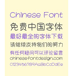 Permalink to Arashi Transform Chinese Fontt-Simplified Chinese Fonts