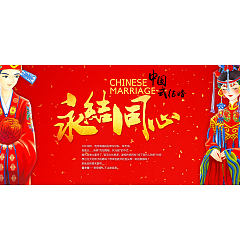 Permalink to Beautiful wedding invitation design China PSD File Free Download