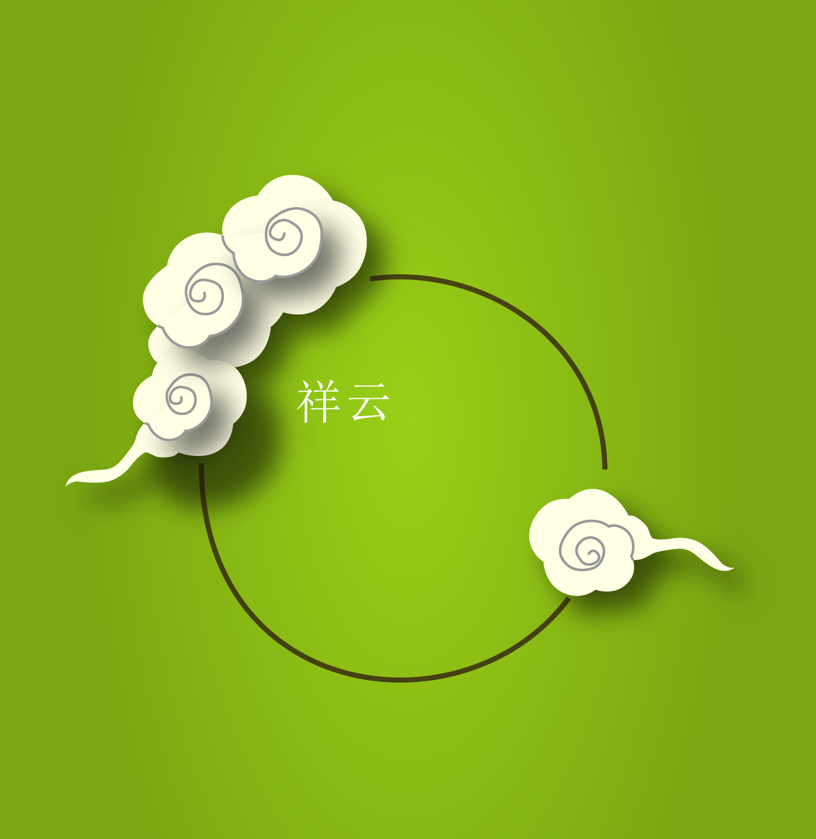 'XiangYun' chinese vector free download