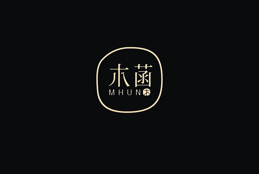 chinesefontdesign.com 2017 05 15 09 43 40 2017 Chinese font design collection China Logo design