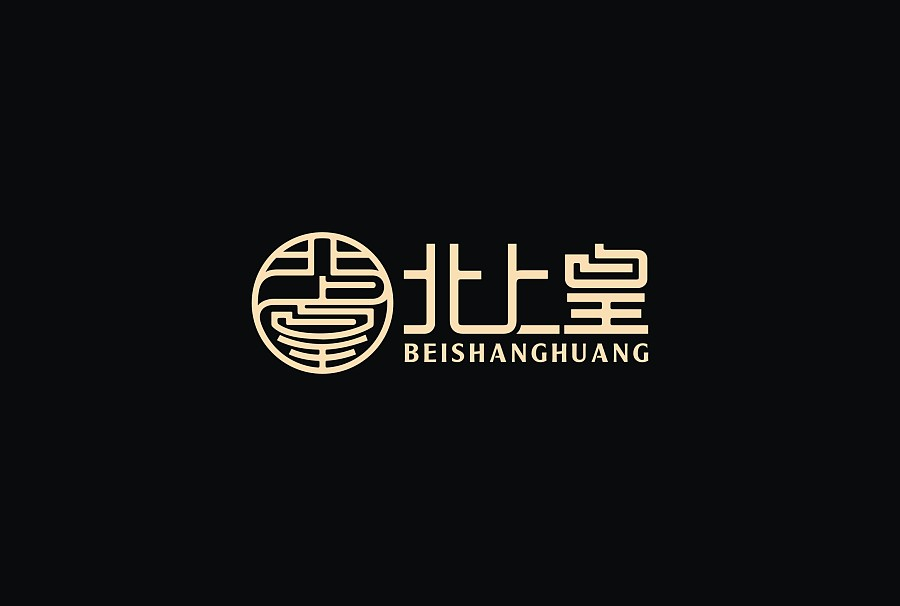 chinesefontdesign.com 2017 05 15 09 43 45 2017 Chinese font design collection China Logo design