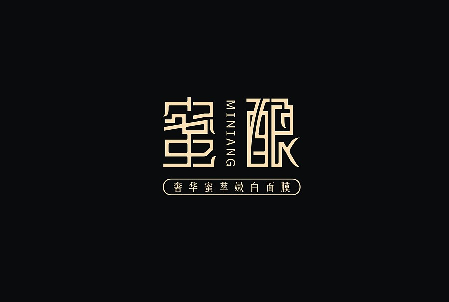 chinesefontdesign.com 2017 05 15 09 43 51 2017 Chinese font design collection China Logo design