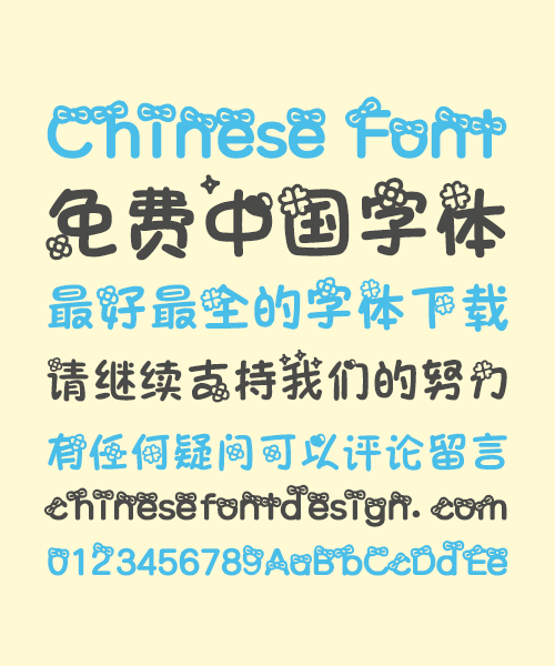 YiJun Lucky Grass Chinese Font-Simplified Chinese Fonts