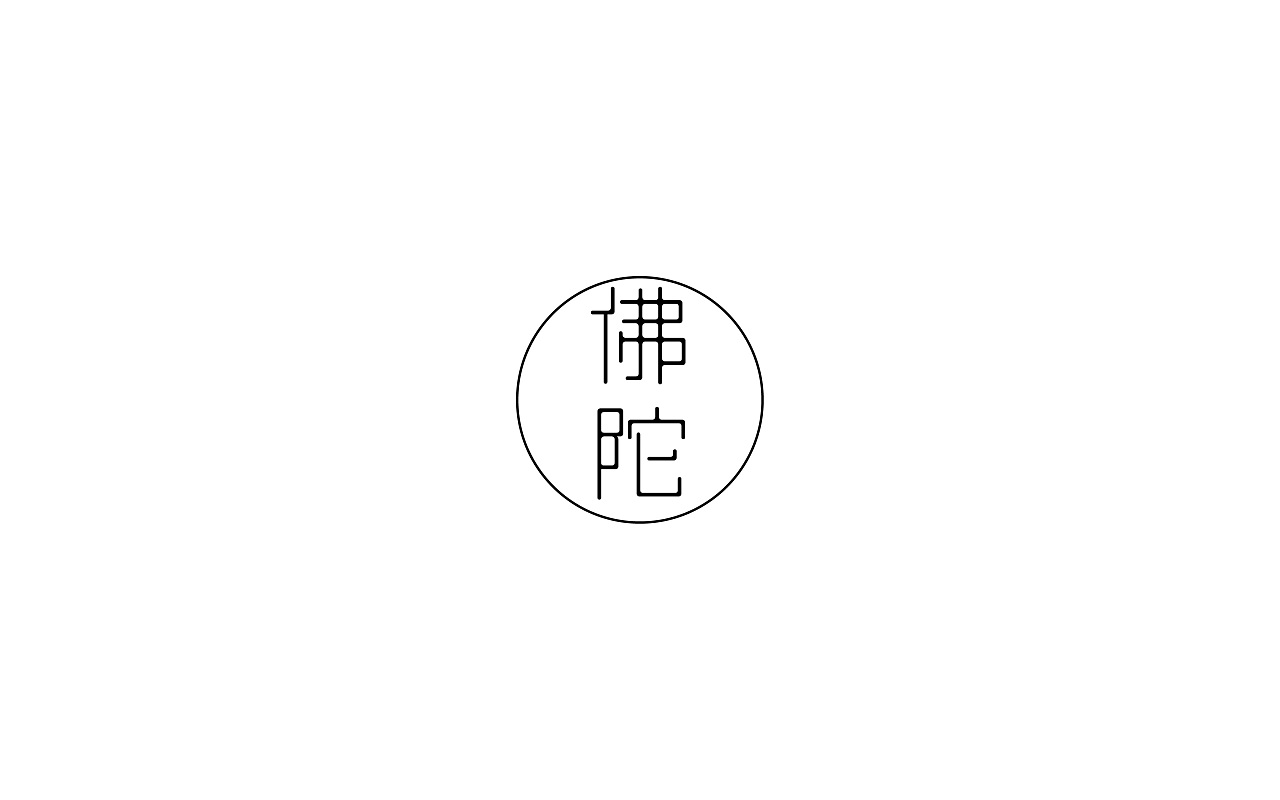 chinesefontdesign.com 2017 06 05 14 18 36 357231 15P Different Chinese font logo design China Logo design
