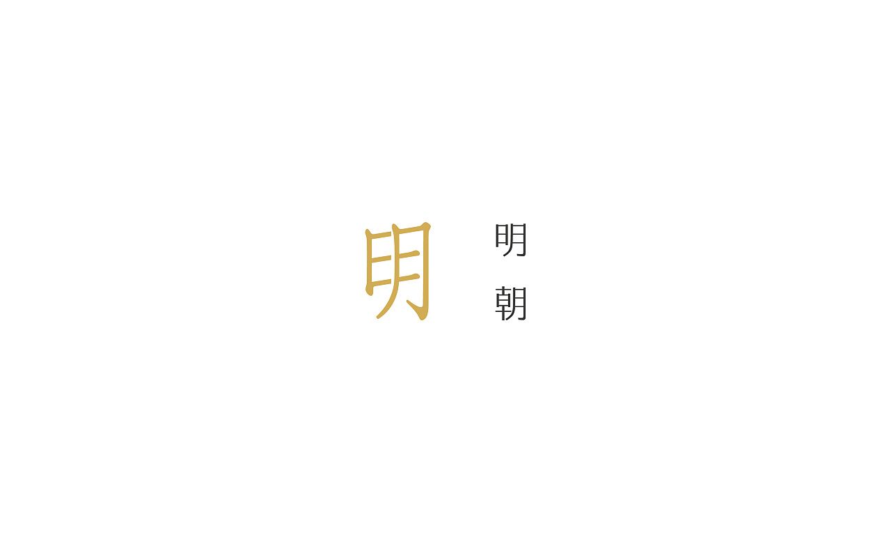 chinesefontdesign.com 2017 06 05 14 18 45 688794 15P Different Chinese font logo design China Logo design