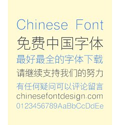 Permalink to Take off&Good luck Line Bold Figure Chinese Font – Simplified Chinese Fonts